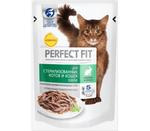 Корм для стерилизованных кошек с кроликом в соусе PERFECT FIT 85г