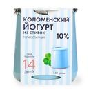 Коломенский йогурт из сливок термостатный 10% 140г БЗМЖ