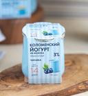 Коломенский йогурт из молока термостатный 3% черника 140г БЗМЖ