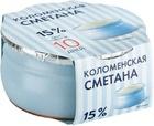 Коломенская сметана в керамике 15% 180г БЗМЖ