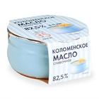 Коломенское масло сливочное 82,5% 170г БЗМЖ  в керамике