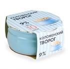 Коломенский творог 9% 180г БЗМЖ в керамике