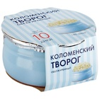 Коломенский творог обезжиренный 0% 180г в керамике БЗМЖ