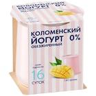 Коломенский йогурт термостатный 0% манго 140г БЗМЖ