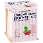 Коломенский йогурт термостатный 0% клубника 140г БЗМЖ