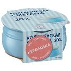Коломенская сметана в керамике 20% 180г БЗМЖ