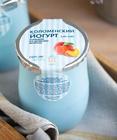 Коломенский йогурт питьевой из цельного молока 3,4 %-4,0 % персик 450г БЗМЖ в керамике