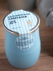 Коломенская сметана в керамике 20% 450г БЗМЖ