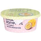 Коломенский йогурт из сливок термостатный 9% манго-маракуйя 125г БЗМЖ бумажный стакан