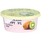 Коломенский йогурт из сливок термостатный 9% киви 125г БЗМЖ бумажный стакан