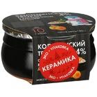 Коломенский творог абрикос 4% 180г в керамике БЗМЖ