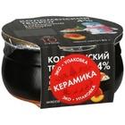 Коломенский творог персик 4% 180г в керамике БЗМЖ