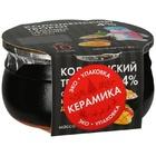 Коломенский творог манго 4% 180г в керамике БЗМЖ