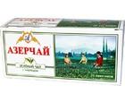 Чай Азерчай зеленый чай с чабрецом 25 п