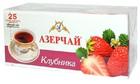 """Чай черный """"АЗЕРЧАЙ"""" клубника 25пак"""