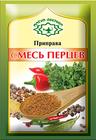 """Смесь перцев """"Магия Востока"""" 15 гр."""
