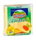 Плавленый сыр  Hochland Сэндвич,150 гр.