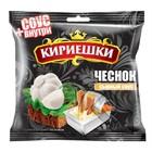 """Сухарики ржаные соленые""""чеснок с сырным соусом"""" Кириешки"""" 60 гр."""