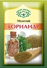Кориандр молотый Магия Востока 10 гр