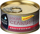 """Икра сельди деликатесная классическая  """"Русское море""""110 гр"""