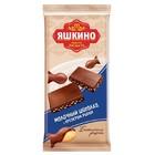 "Шоколад молочный с крекером ""Яшкино"" 90 гр"