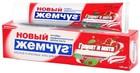 Зубная паста Гранат и мята + отбеливание, Новый жемчуг, 100 мл