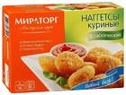 Наггетсы куриные классические МИРАТОРГ 300 гр.