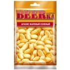 BEERka арахис 90гр
