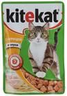 Корм для кошек КИТИКЕТ с рыбой в соусе, 85 г