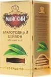 Чай МАЙСКИЙ БЛАГОРОДНЫЙ ЦЕЙЛОН 25 пак. (золото)