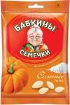"""""""Бабкины семечки"""" тыквенные 70г"""