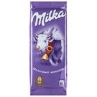 """Шоколад молочный с обжаренным миндалем  """"Milka"""", 90г."""