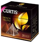 Чай CURTIS черный листовой  с ароматом французского трюфеля 20 пирамидок
