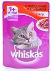 Корм для кошек с говядиной и ягненком рагу ВИСКАС 85г