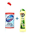 Набор чистящих средств Domestos ультра белый 1000 мл+ Sif актив лимон 230 мл