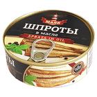 "Шпроты в масле ""Маяк"" 240 гр"
