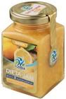 Джем низкокалорийный  Dieta-Jam, лимон ,230 гр