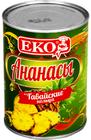 Ананасы гавайские кольца  отборные ЕКО 565 гр