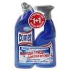 Набор чистящих средств  COMET океан  гель для туалета 750 мл + спрей для ванны 500 мл