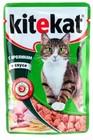 Корм для кошек КИТИКЕТ с кроликом в соусе, 85 г
