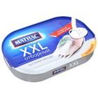 Филе сельди деликатесное отборные кусочки XXL ж/б  200 гр