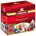 """Черный чай """"Майский"""" лесные ягоды 20 пирамидок"""