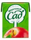 Нектар яблочный осветленный  для детского питания, 0,2 л.