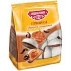 Пряники  с вареной сгущенкой,Яшкино, 350гр