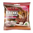 Гренки Бородинские чеснок & укроп+сметанный соус с грибами.60+25 гр.