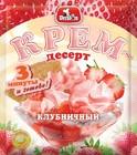 Крем десерт клубничный Preston 100 гр