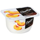 Даниссимо творожный с ароматным персиком130 гр