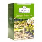 Зеленый чай с жасмином AHMAD TEA  200 гр