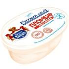"""Мороженое настоящий пломбир ванильный """"Русский холод"""" 450 гр"""