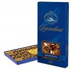 """Конфеты в шоколадной глазури, """"Вдохновение"""" Шоколадное пралине с дробленым фундуком, 450гр."""
